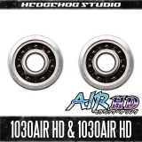 Комплект  Hedgehog-studio AIR HD 1030-1030