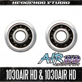 http://www.reelshop.ru/1274-thickbox_default/komplekt-hedgehog-studio-air-hd-1030-1030.jpg