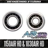 Комплект Hedgehog-studio AIR HD 1150-1030