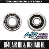Комплект Hedgehog-studio AIR HD 1040-1030