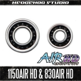 Комплект Hedgehog-studio AIR HD 1150-830